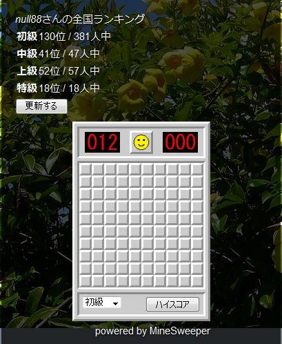 47894789464.jpg