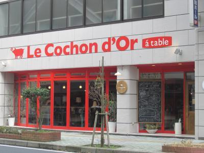 ルコションドール