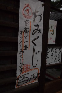 P9107947omikuji.jpg