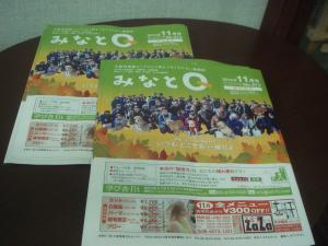 DSC05532_convert_20141030180826.jpg