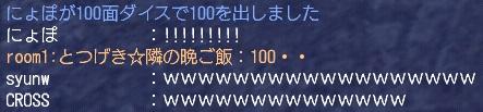 103114 215324