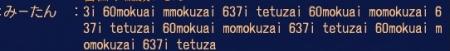 112214 210005