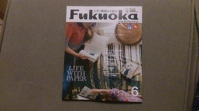 cityfukuoka1