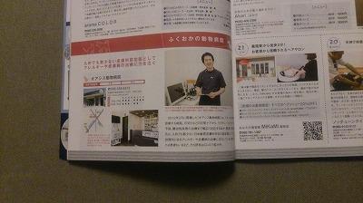 cityfukuoka2