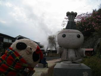 峰温泉大噴湯のフントー君