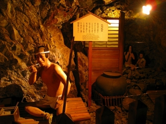 土肥金山の坑内風呂
