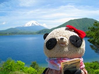 千円札の富士とおばぶ