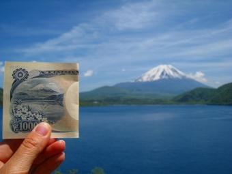 千円札と比較