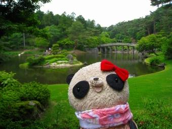 日本庭園おばぶ