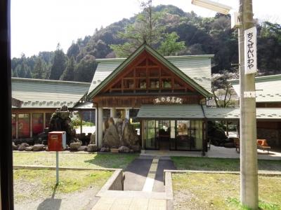 筑前岩屋駅