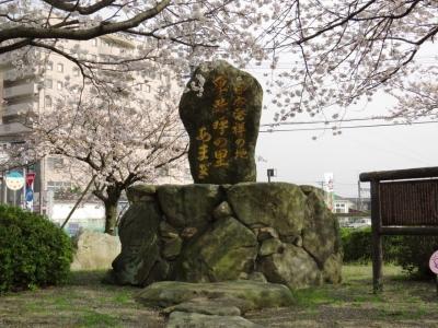 卑弥呼の里の石碑