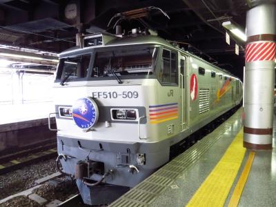 寝台特急カシオペアEF510-509電気機関車