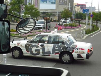 GLAYタクシー