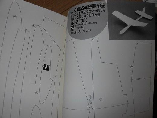 DSCN2165.jpg