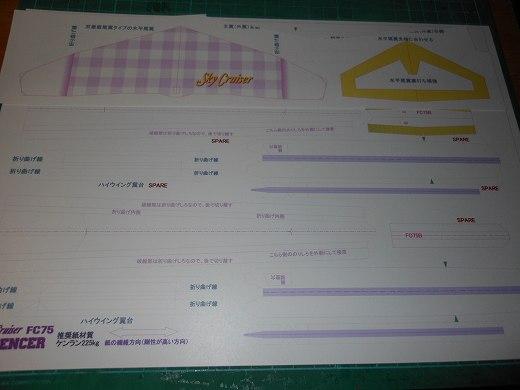 DSCN3654.jpg