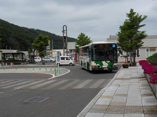 DSCN4327.jpg