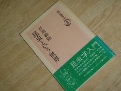 140810本s