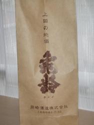 140720亀齢 (2)s