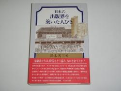 140810本 (4)s