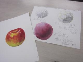 ポスカラリンゴ