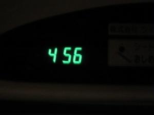 4時56分