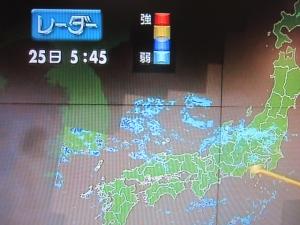 25日の天気図