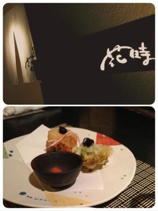 2014.3.20古希お祝い②