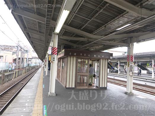 我孫子駅ホームの弥生軒で巨大唐揚げそば004