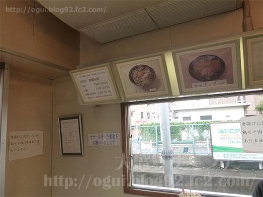 我孫子駅ホームの弥生軒で巨大唐揚げそば010