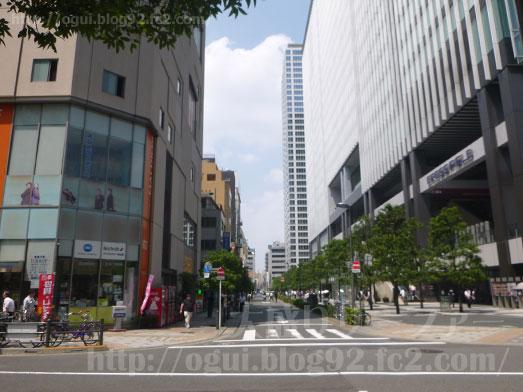 岡むら屋秋葉原店でデラ肉めし003