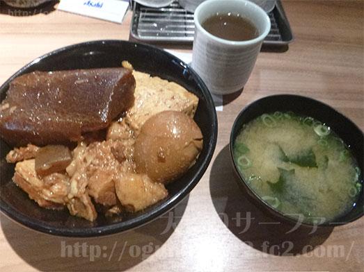 岡むら屋秋葉原店でデラ肉めし019