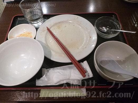 チャイナ厨房TINGTANGTANGの日替りランチ056