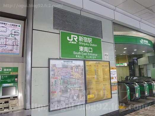 中華茶房8新宿店ランチ食べ放題おかわり自由002