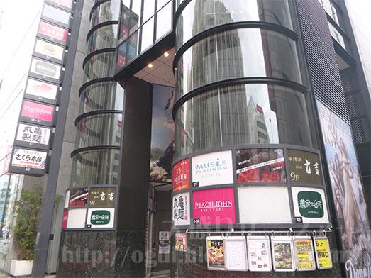 中華茶房8新宿店ランチ食べ放題おかわり自由004