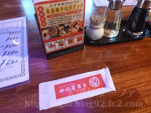 中華茶房8新宿店ランチ食べ放題おかわり自由007