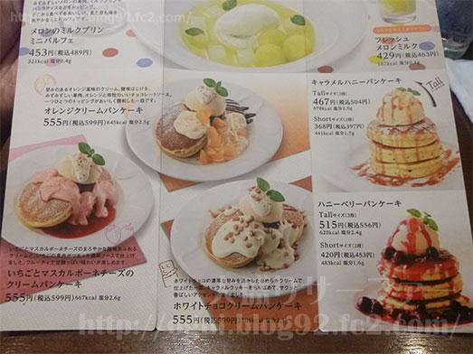 デニーズのパンケーキ3段Tallサイズ038