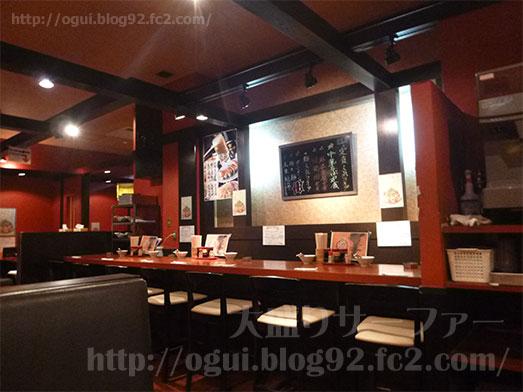 海浜幕張ドラゴン食堂の定食メニューはご飯おかわり自由031