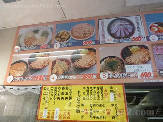 石臼生そば本陣鴬谷店もり蕎麦特盛り007