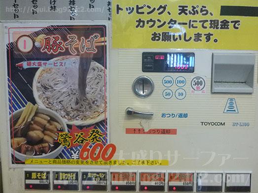 石臼生そば本陣鴬谷店もり蕎麦特盛り013