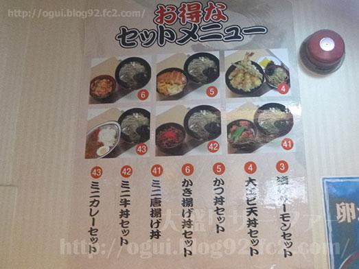 石臼生そば本陣鴬谷店もり蕎麦特盛り014