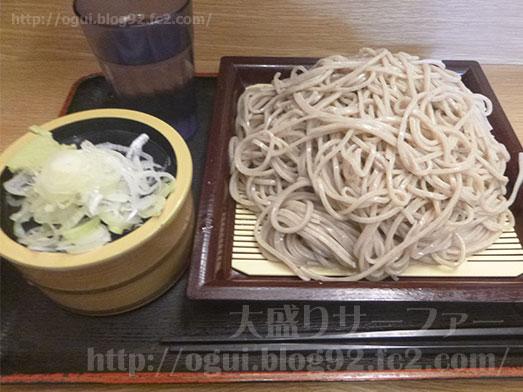 石臼生そば本陣鴬谷店もり蕎麦特盛り019