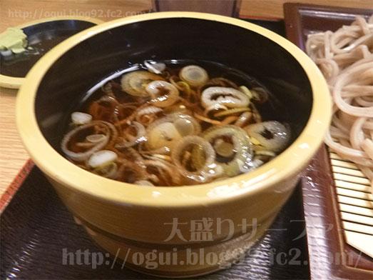 石臼生そば本陣鴬谷店もり蕎麦特盛り022