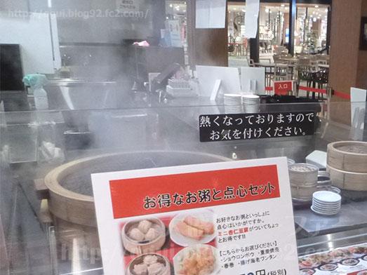 重慶厨房イオンモール幕張新都心店006
