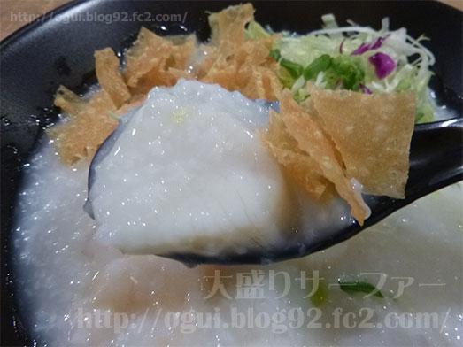 重慶厨房イオンモール幕張新都心店021