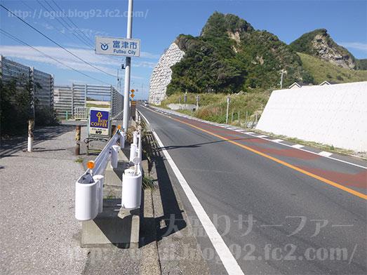 千葉県明鐘岬の喫茶店岬ふしぎな岬の物語ロケ地007