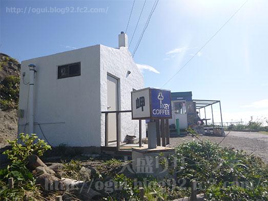 千葉県明鐘岬の喫茶店岬ふしぎな岬の物語ロケ地011