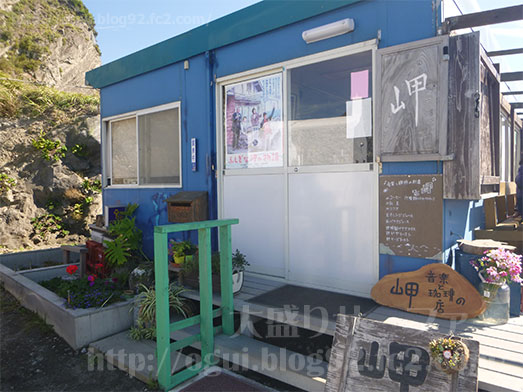 千葉県明鐘岬の喫茶店岬ふしぎな岬の物語ロケ地015