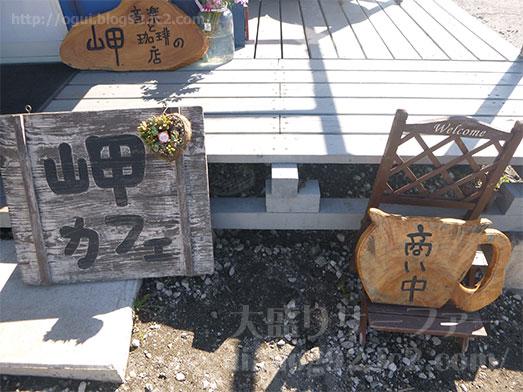 千葉県明鐘岬の喫茶店岬ふしぎな岬の物語ロケ地016