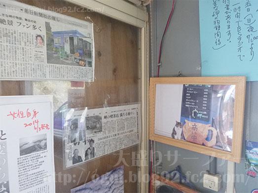 千葉県明鐘岬の喫茶店岬ふしぎな岬の物語ロケ地023