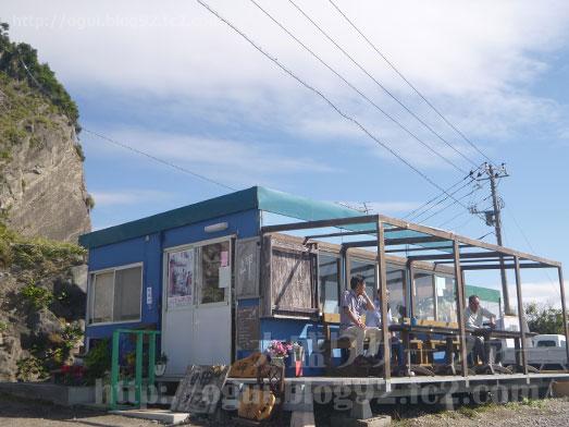 音楽と珈琲の店喫茶店岬で自家製バナナアイス031